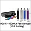 Battery eGo-C 1300mAh Pass-Thru