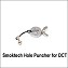 Smoktech Hole Puncher for DCT